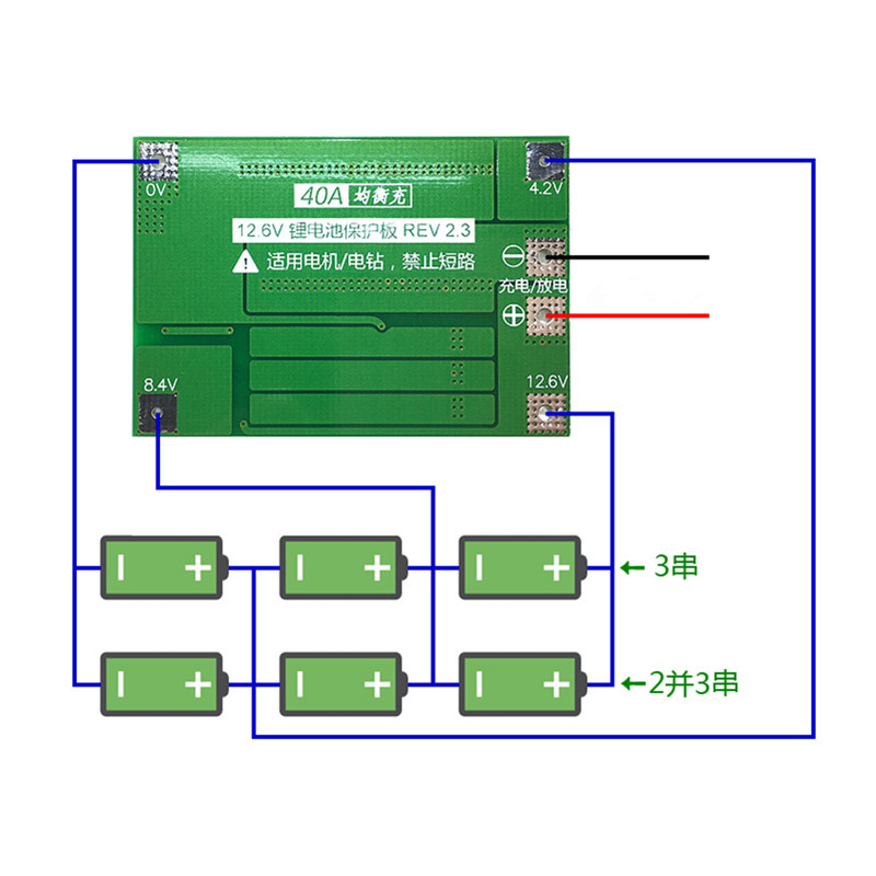 3S 40A BMS 11.1V 12.6V 18650 lithium battery protection Board with balanced Version for drill 40A current 6