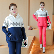 Winter and winter warm pregnant women hooded sets of sweater plus velvet thick hoodies and leisure care belly pants suit