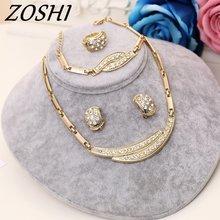 Ювелирные наборы ZOSHI для женщин, индийский Африканский комплект ювелирных изделий, свадебные украшения для невесты, дубайские золотые ювел...