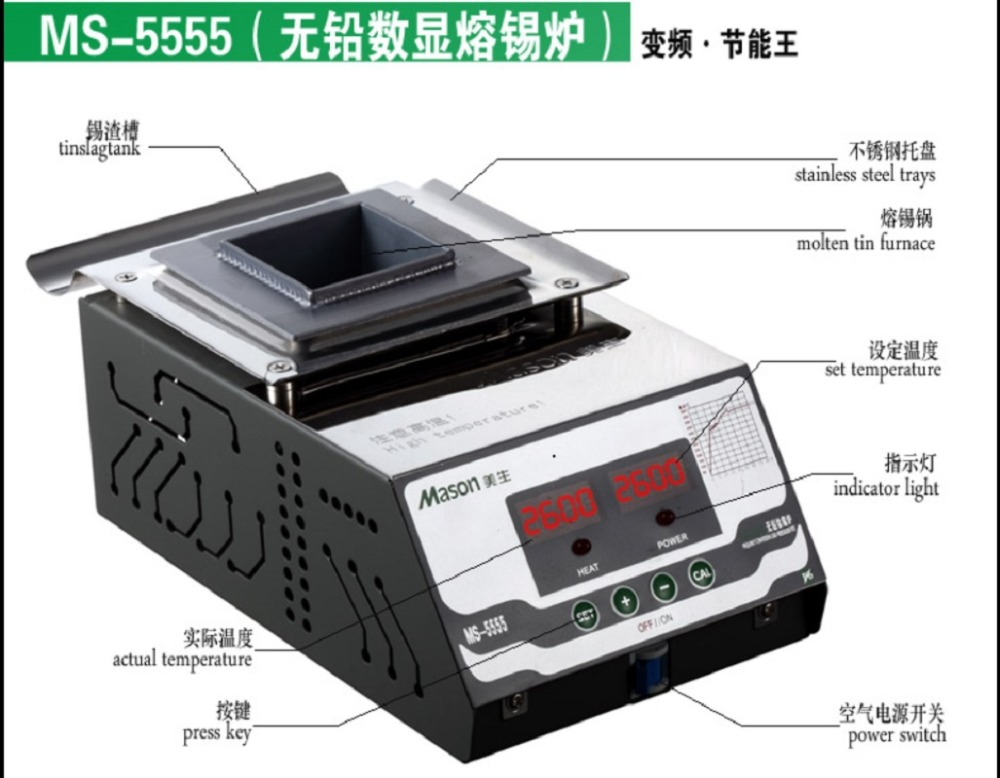 300W Lead free Soldering Pot Square Series MS-5555 Digital Soldering Pot ms 80 lead free digital soldering pot environment friendly solder pot