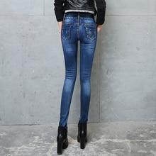 Плюс толстый бархат джинсы женщины зима была тонкая карандаш брюки стрейч брюки большой ярдов сапоги теплые брюки 02