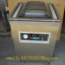 DZQ-500 / 2E single-chamber vacuum machine food vacuum machine meat vacuum packaging machine