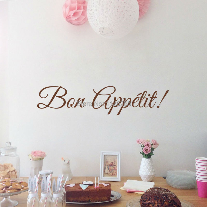 French word bon appetit wall decal kitchen vinyl wall for Dining room vinyl wall art