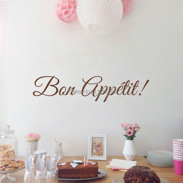 french word bon appetit wall decal kitchen vinyl wall sticker