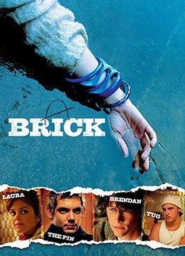 《追凶》2005年美国剧情,悬疑,犯罪电影在线观看