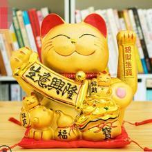 Hot Selling Newest Beautiful Gold Electric Shake Hand Money Cat Decoration Large Ceramic F