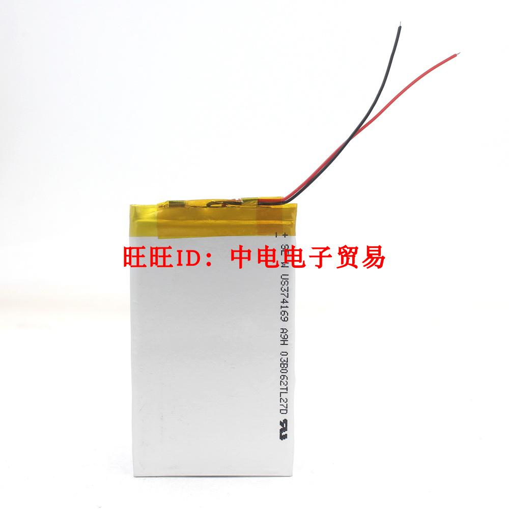 Suitable for New Hot A 374169 digital polymer lithium battery US374169 A9H <font><b>404070</b></font> electric board core image