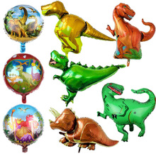 1 pcs Giant Dinosaur foil balloon boys animal balloons childrens dinosaur birthday party jurassic world decorations balloon dinosaur party balloons giant balloon animal toys inflatable dinosaur party supplies animal shaped dinosaur birthday balloons