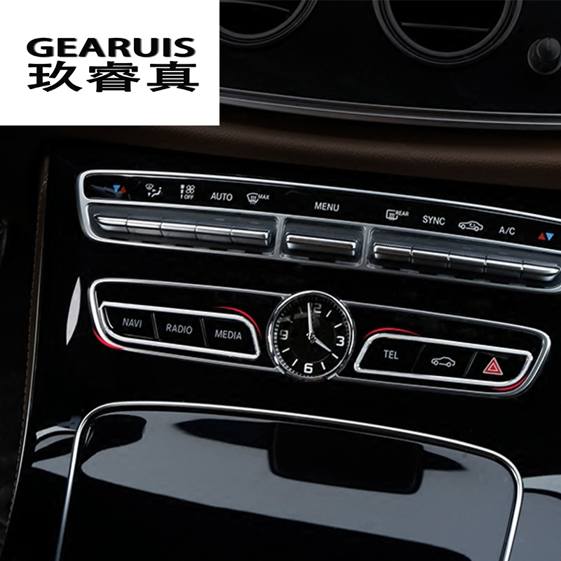 Car-styling Console Panel Cover Frame Trim Stainless Steel Sticker For Mercedes Benz C Class W205 2015-2017 GLC Accessories