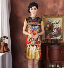 Hot Sale Chinese women's traditional silk mini dress Cheongsam Vintage Qipao SZ: S-M-L-XL-XXL-XXXL
