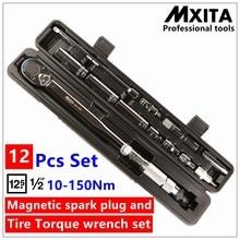 MXITA 1/4inch 1-25NM Click Adjustable Torque Wrench Bicycle Repair tools kit set tool bike repair spanner hand tool set