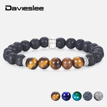 Beaded Bracelets for Men Women Lapis Lazuli Black Lava Elastic Chain Stainless Steel X Charm Bracelet Male Jewelry 8mm LDBM44(China)