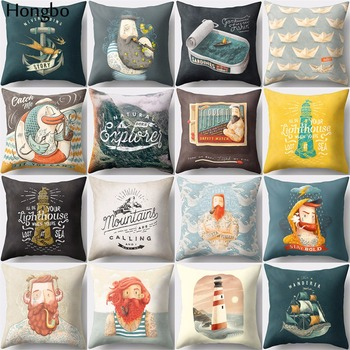 Hongbo 1 Pcs Captain Boat Lighthouse Pattern Polyester Cushion Pillow Case Cover for Sofa цена 2017