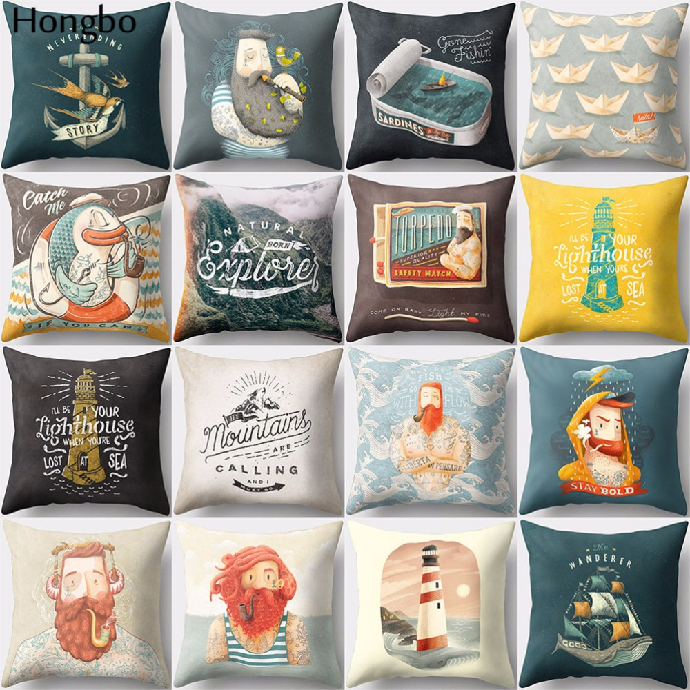 Hongbo 1 Pcs Captain Boat Lighthouse Pattern Polyester Peach Skin Cushion Pillow Case Cover for Sofa
