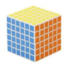 НОВЫЙ Hotselling Magic Cube Головоломки Кубики Твист Скорость Cubo Мэджико Площадь Головоломки игрушки Развивающие Игрушки Для Детей Подарок 50