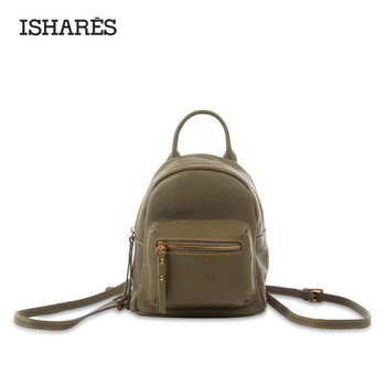ISHARES Genuine Leather Backpacks Mini Backpack Dual Function Exquisite Knapsack Shoulder Bags High Quality Rucksack IS8090
