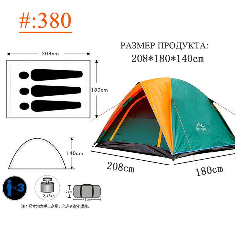 3-4 أشخاص خيمة تخييم مصدات الرياح طبقة مزدوجة مقاوم للماء المنبثقة مفتوحة مكافحة الأشعة فوق البنفسجية السياحية الخيام للتنزه في الهواء الطلق الشاطئ السفر Tienda