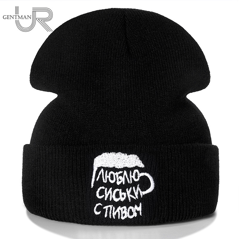New Unisex Beanie Hat I LIKE BEER Casual Winter Hat For Men Women Warm Knitted Hat Fashion Solid Hip Hop Streetwear Beanie Cap