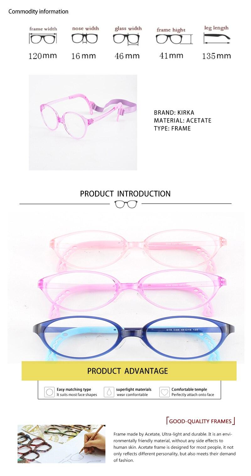 Kirka niños gafas marco Flexible Color púrpura gafas de moda marcos ...