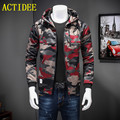 2016 New Winter Jackets Men Camouflage Hoody Cotton Down Jacket Brand Plus Size 3XL 4XL 5XL Men Winter Coat Men Jacket