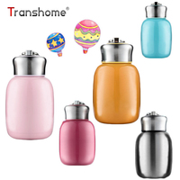 Transhome Insulated Thermos Cup 200ml Cute Mini Portable Stainless Steel Insulated Thermoses Tumbler For Kids Children