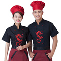 Star hotel chef clothing short sleeve embroidered dragon chef uniforms summer summer restaurant restaurant canteen kitchen cloth