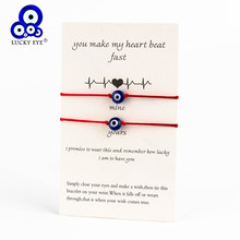 Lucky Eye Blue Evil Eye Charms Bracelet Red String Thread Rope Couple Bracelet Wish Card Jewelry For Women Men Adjustable CN219(China)