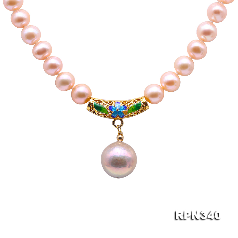 Unique Pearls jewellery Store Natural AA 7.5-8mm Pink Freshwater Pearl Charming Multicolor Pendant Necklace,Fashion Women GiftUnique Pearls jewellery Store Natural AA 7.5-8mm Pink Freshwater Pearl Charming Multicolor Pendant Necklace,Fashion Women Gift