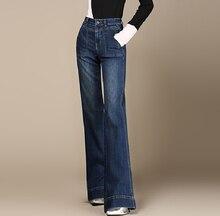 Широкие брюки ноги для женщин демин джинсы Большой размер весна осень свободного покроя брюки полная длина высокая талия хлопок женские брюки ljj0601