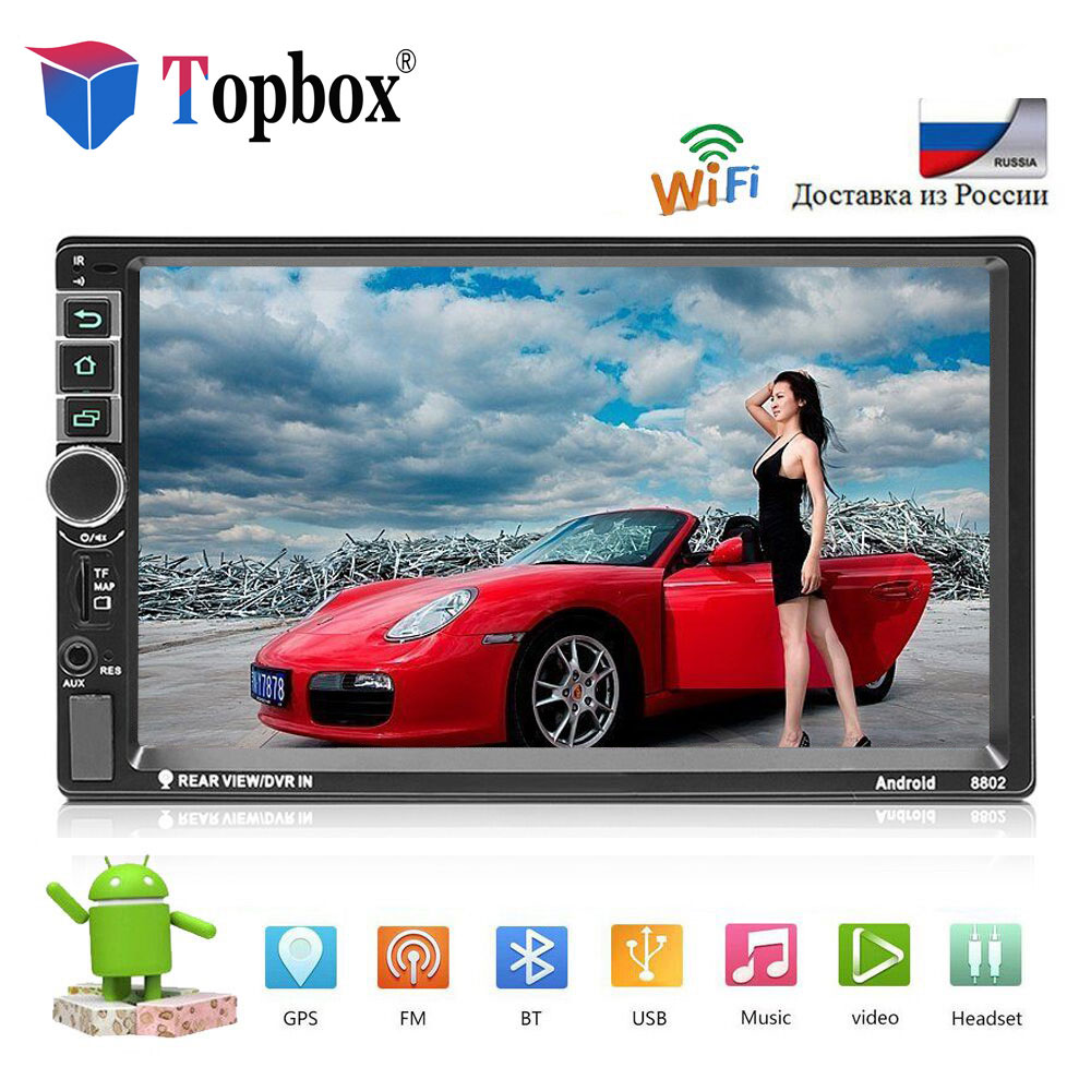 Bauletto Android Car Multimedia player 2 Din GPS Autoradio 2din Stereo 7