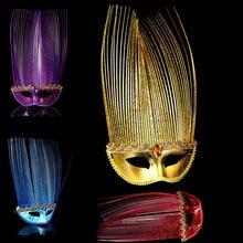 Хэллоуин Женщины маска плетеная drizzlefine дождь Алмазный Rhinestone обувь золотистого и красного цветов синий фиолетовый ПВХ Маскарад партия msak