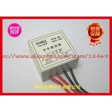 Free shipping     KZL-99| RYK-99 brake rectifier device| YEJ motor brake module of the rectifier device