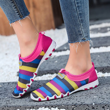 Kobiety mieszkania lato kobiety prawdziwej skóry buty z niskie obcasy Slip On na co dzień płaskie buty damskie mokasyny miękkie buty pielęgniarskie 3 tanie tanio Dla dorosłych Siatka (siatka powietrzna) Mieszane kolory Slip-on Okrągły nosek Gumy Masz Siatki Pasuje prawda na wymiar weź swój normalny rozmiar