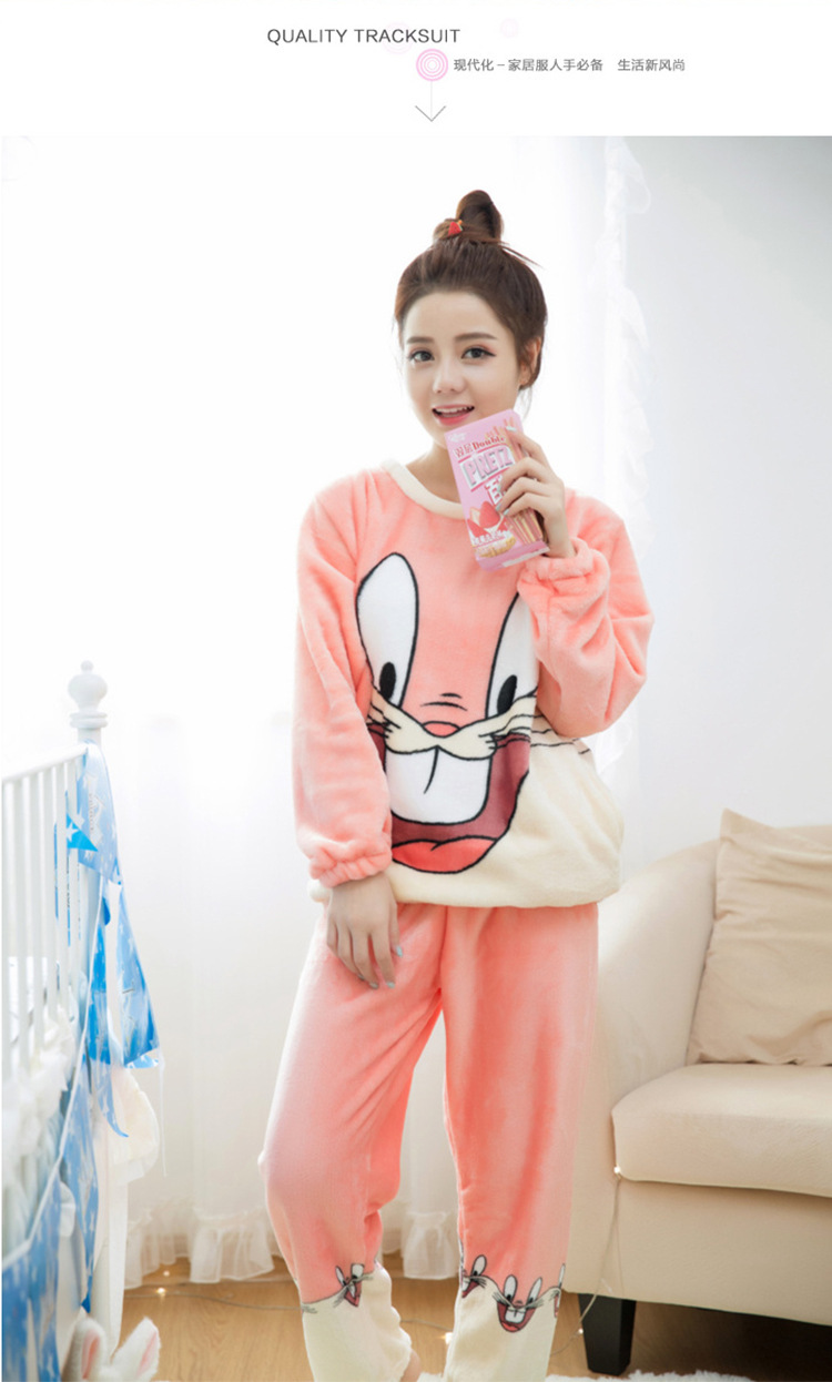 Pink Bunny1