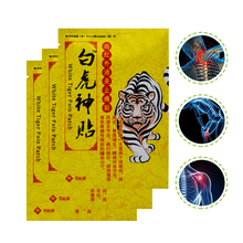24Pcs/3Bags Chinese Medical Hot  Muscle Rthritis Adhesive Rheumatism Pain Plaster Relieving Patch Tiger Balm K00303