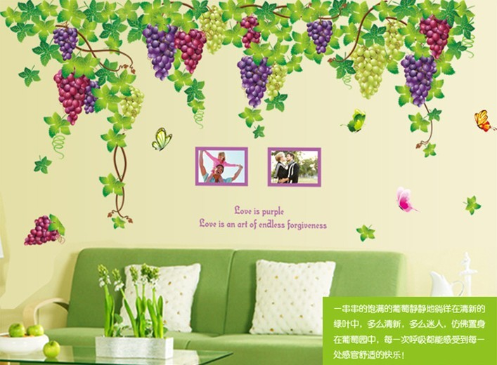 New Design Extra Large 2pcs/set(A/B) Fruit Grape Wall Sticker Romantic Tv/bedroom/living room Art Wall Decal Kids Room Decor