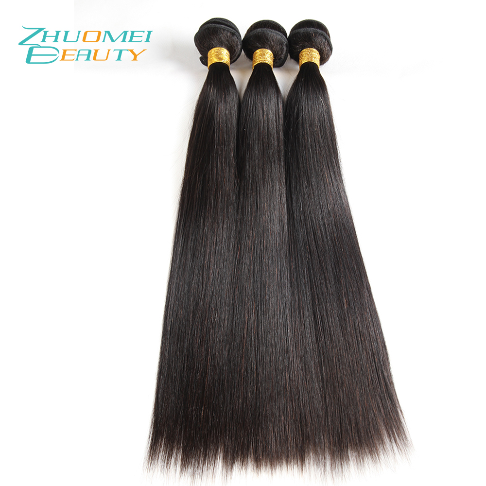 Zhuomei BEAUTY Malaysian Straight Human Hair 3PCS 100% Remy Hair Weave Bundles 8-28inch Human Hair Extension Natural Colour