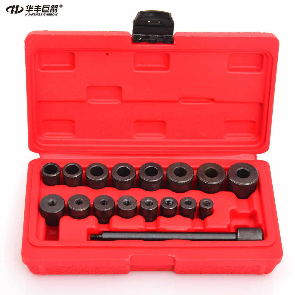 HUAFENG BIG ARROW 17PC Universal Clutch Aligning Car Van Mechanics Garage Kit Alignment Tool Set