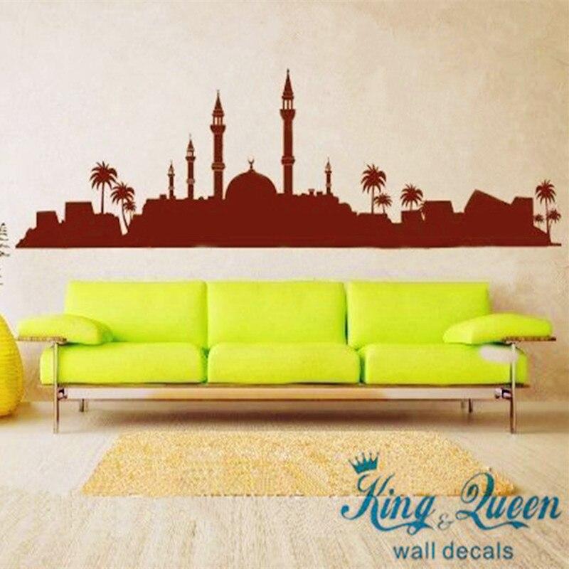 Islamic Muslim Art Wall Art Mural Islamic Style Architecture Wall ...