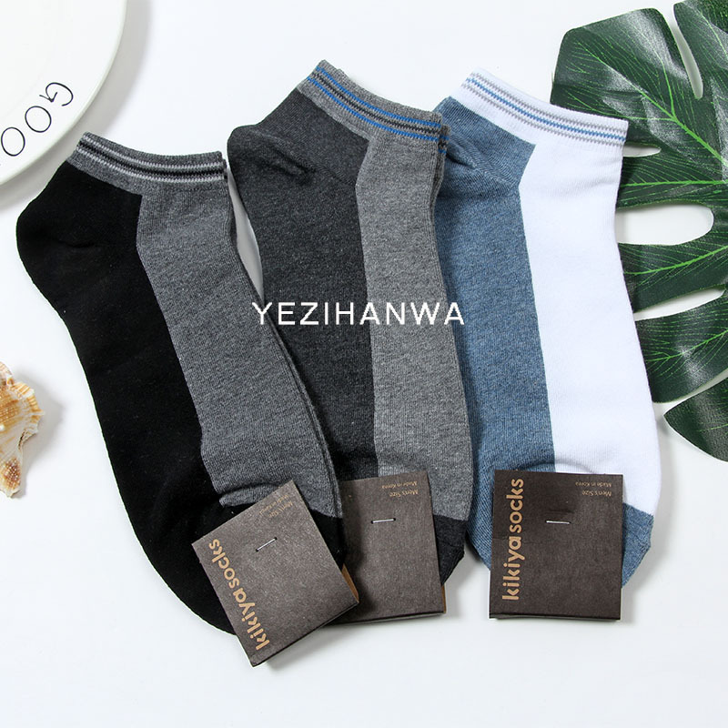 Fashion Invisible striped socks Harajuku Casual Business Compression Mens sock spring summer cotton shallow-mouthed socks meias