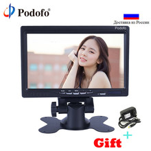 "Podofo Computer & TV Display CCTV Security Surveillance 7"" LCD Screen Car Rear View Monitor , HDMI / VGA / Video / Audio DC 12V(China)"