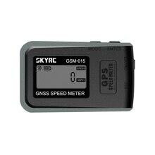 SKYRC ความแม่นยำสูง GNSS GPS ความเร็วเมตร GSM 015 GPS Speedometer สำหรับ RC Drone FPV Multirotor Quadcopter เครื่องบินเฮลิคอปเตอร์
