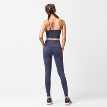 New Kind of Fitness Garment, Yoga Pants, Running Underwear, Clothes, Two Suits for Women