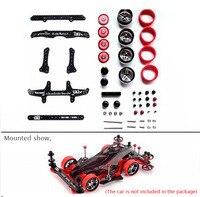 1 Set MA AR S2 Modify Parts Carbon Fiber Plates Spare Part Set For Tamiya Mini