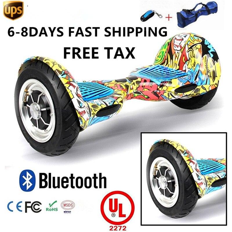 Новинка 2017 2 колеса самобалансирующегося мощный Электрический скутер giroskuter Гувер доска smart gyroscooter 10 дюймов Ховерборд за бортом
