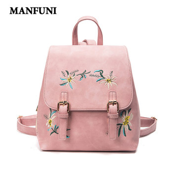 2019 Brand Women Leather Backpacks PU Suede Female School Bags For Girls Rucksack Small Floral Embroidery Flowers Backpack Women ukqling brand cute cartoon bag small women backpack children backpacks for teenage girls child school bags pu leather