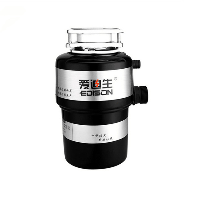 220V/380W 1200ML Garbage Processor Red/Gray/Black/Yellow AM28-1 Food Waste Disposer Sound Insulation Household Processor