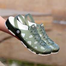 Kesmall мужчин Пляжная Летняя обувь повседневные мужские сандалии модные пластиковые сандалии мужские пещера болотных водонепроницаемая обувь тапочки WS221
