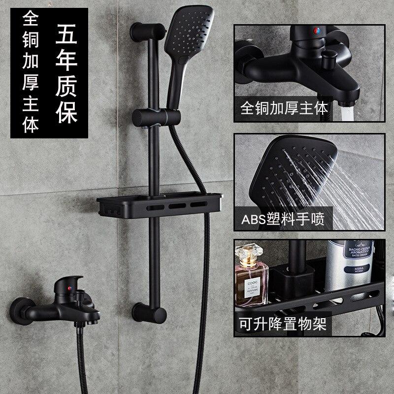 Nordique noir gommage peinture baignoire Booster ensemble de douche cuivre eau chaude et froide tête avec étagère cascade robinet salle de bain produits