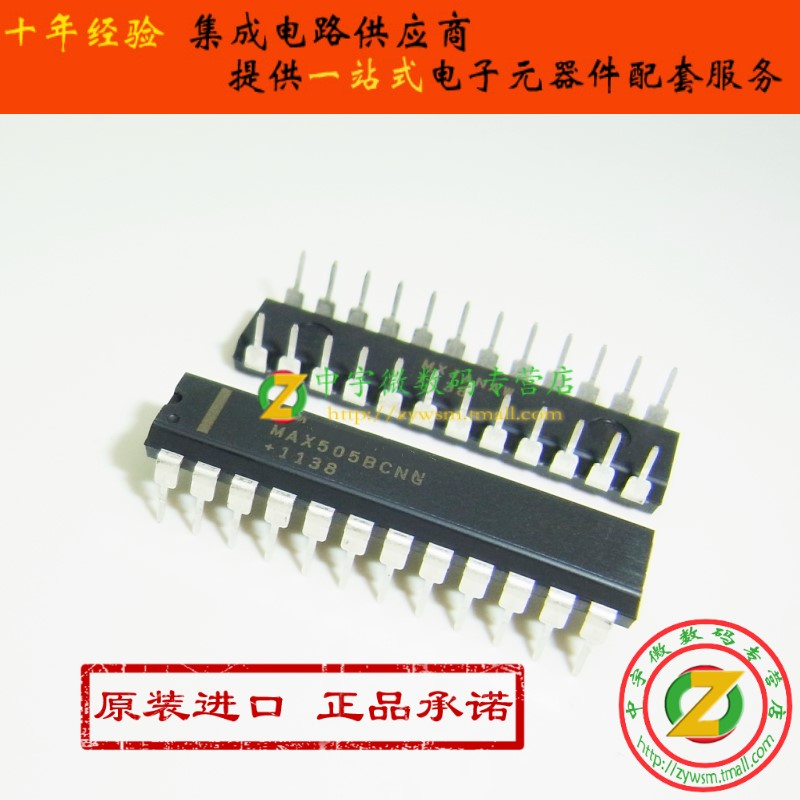 MAX505BCNG MAX505BCNG MAX505 DIP24 Original authentic and new Free Shipping IC цена 2017
